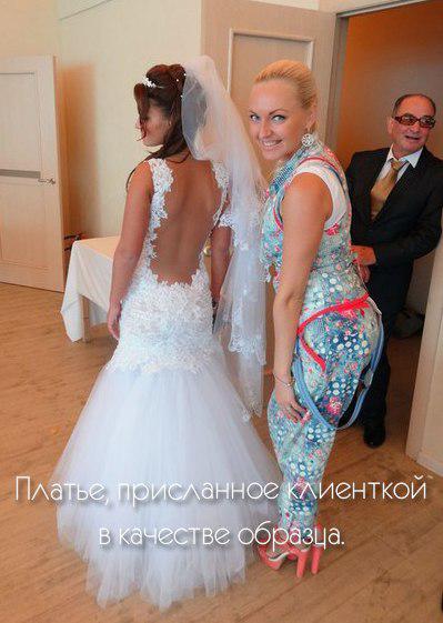 Платье присланное клиенткой в качестве образца